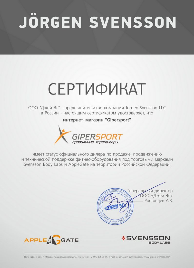Беговая дорожка Svensson Body Labs PHYSIOLINE TNX